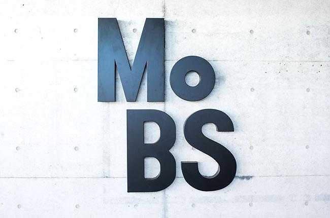 Mobs黒船ミュージアム